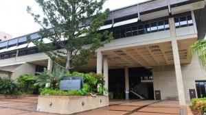 Walker St Council building